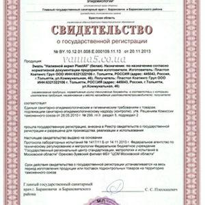 Сертификаты №9