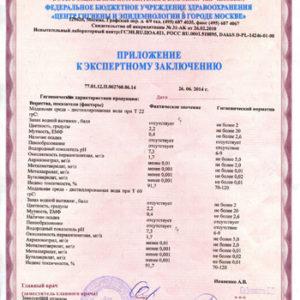 Сертификаты №7